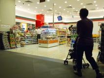 7 Eleven store Stock Photo
