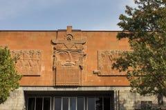 Elewacja budynek w terenie wejście Fortres zdjęcia royalty free