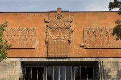 Elewacja budynek w terenie wejście Fortres fotografia stock