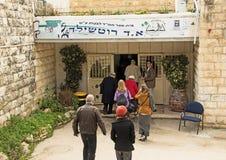2015 elezioni politiche israeliane Immagine Stock Libera da Diritti