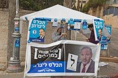 2015 elezioni politiche israeliane Fotografia Stock Libera da Diritti