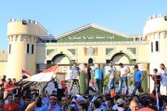 Elezioni presidenziali dell'Egitto Fotografia Stock Libera da Diritti