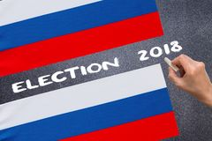 Elezioni presidenziali russe 2018 Fotografia Stock