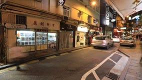 Elgin Street Hong Kong stock footage