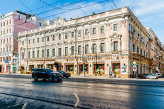 Eliseevsky grocery store in Tverskaya street of Moscow Stock Photos