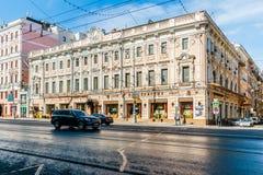 Eliseevsky livsmedelsbutik i den Tverskaya gatan av Moskva Arkivfoton