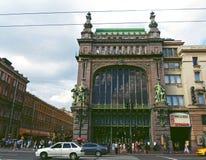 Eliseyevemporium op het Nevsky-Vooruitzicht royalty-vrije stock fotografie