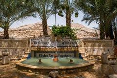 Elisha Spring Fountain na entrada às ruínas de Jeric fotografia de stock