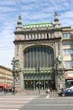 Elisseeff Emporium in St. Petersburg, Russia Stock Image