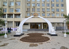 ELISTA, РОССИЯ Вход к зданию администрации города Elista Калмыкия стоковые изображения