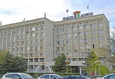 ELISTA, РОССИЯ Здание администрации Elista города, Калмыкии стоковое фото