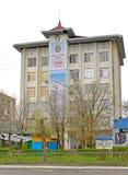ELISTA, RUSLAND De bouw van de uitgeverij met een banner ` 100 jaar aan de krant ` Halmg Ynn ` Stock Afbeeldingen