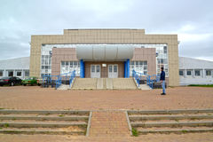 ELISTA, RUSSIA. Building of exhibition complex of breeding animals of Oleg Demkin. Kalmykia Stock Photos