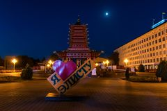 ELISTA, RUSSIA - MAY 6, 2018: I love Elista sign at night in capital of Kalmykia. ELISTA, RUSSIA - MAY 6, 2018: View of I love Elista sign at night. Elistais the Stock Photo