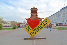 ELISTA, RUSSIE Un ` d'Elista d'amour du ` I de stele dans la perspective d'une pagoda de sept jours Place de Lénine Photographie stock