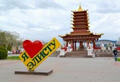 ELISTA, RUSSIE Un ` d'Elista d'amour du ` I de stele et une pagoda de sept jours Photos stock