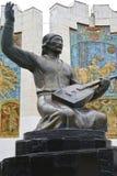 ELISTA, RUSSIE Un fragment de ` sculptural de Dzhangarchi Eelyan Ovla de ` d'ensemble en parc d'amitié La Kalmoukie Photographie stock libre de droits