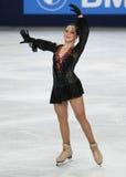 Elizaveta TUKTAMYSHEVA (RUS) Stock Image