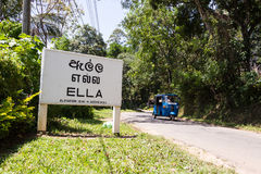 Ella, Sri Lanka Imagem de Stock