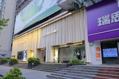 Ellassay商店在guangzhu城市,瓷 库存照片