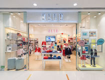 Elle childrens clothing store in Ocean Terminal, Hong Kong Stock Images