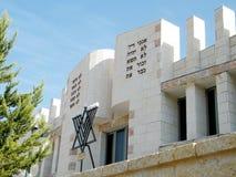 Eller Yehuda 10 bud på synagogan 2011 Arkivfoton