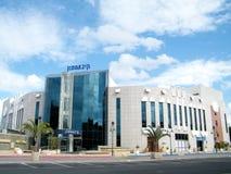 Eller Yehuda modern byggnad 2010 Arkivbilder