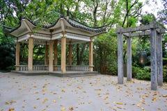 elling park Arkivbilder