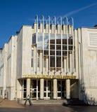 Elvira Godeanu Theater on September 25, 2020 in Targu-Jiu.