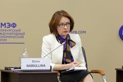 Elvira Nabiullina Royalty Free Stock Photos