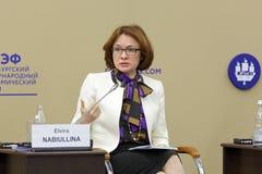 Elvira Nabiullina Stock Image