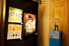 Elvis, Beach Boys, Abba als Playmobil-Zahl Lizenzfreies Stockfoto