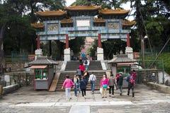 Em Ásia, chinês, Pequim, o palácio de verão, arcada decorada Fotos de Stock Royalty Free