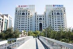 Em Ásia, China, Pequim, construção de Fu hua, arquitetura moderna Fotografia de Stock Royalty Free