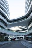 Em Ásia, China, Pequim, SOHO, a Via Látea, arquitetura moderna Imagem de Stock