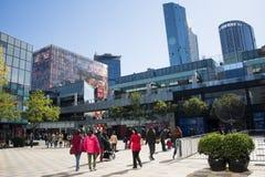 Em Ásia, o Pequim, China, abre o distrito da compra, Taikoo Li Sanlitun Fotografia de Stock