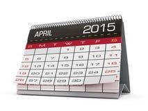 Em abril de 2015 calendário Fotografia de Stock Royalty Free