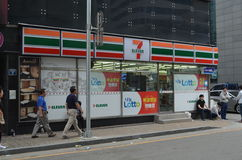 7-11 em Busan, Coreia do Sul Foto de Stock Royalty Free