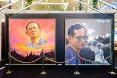 Em nosso evento eterno da memória, foto atual do rei Rama 9 por Aree Imagens de Stock Royalty Free