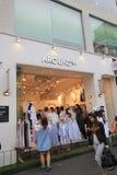 Em torno da loja em Seoul, Coreia do Sul Fotografia de Stock