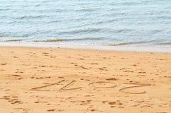 2017 em uma praia Imagens de Stock