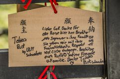Ema或木祝愿的委员会Kiyomizudera寺庙的在京都日本2015年 库存照片