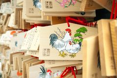 Ema: Ιαπωνικά που επιθυμούν τις πινακίδες στο ναό kiyomizu-Dera στοκ φωτογραφία με δικαίωμα ελεύθερης χρήσης