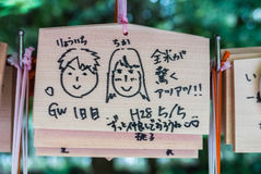 Ema (ξύλινες πινακίδες επιθυμίας) στη λάρνακα Nonomiya Στοκ φωτογραφία με δικαίωμα ελεύθερης χρήσης