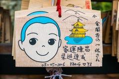 Ema (ξύλινες πινακίδες επιθυμίας) στο ναό Kinkaku-kinkaku-ji Στοκ Εικόνες