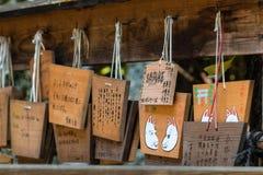Ema - ξύλινες πινακίδες Στοκ εικόνα με δικαίωμα ελεύθερης χρήσης