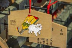 Ema или деревянные желая доски на виске Kiyomizudera на Киото Японии 2015 стоковые изображения