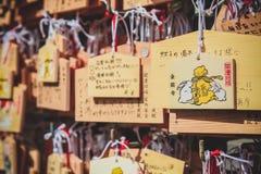 Ema - японские деревянные плиты Стоковое Изображение