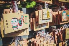 Ema - японские деревянные плиты Стоковые Изображения