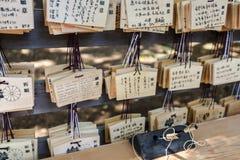 Ema bei Meiji Jingu, Tokyo Lizenzfreie Stockfotos